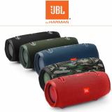 JBL Xtreme2 - JBL's ultimate splashproof portable bluetooth speaker