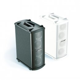 Bose Panaray MB4 - Bass Loudspeaker