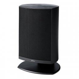 Jamo A345 - Outdoor Speaker - Each