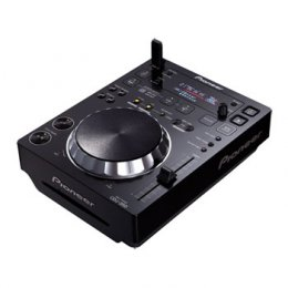 Pioneer CDJ 350 Specialized Multi Player